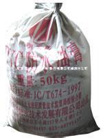 深圳防水材料供應屋面專用油膏