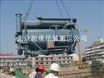 北京冷水机组坡道搬运的公司可以坡道搬运设备的公司