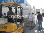 北京丰台科技园设备搬运公司设备吊装上楼