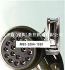 FANUC原装发那科伺服编码器线 A660-2004-T893 传输线 数控机床