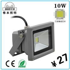 LED投光灯10w 10w投光灯 led投光灯厂家
