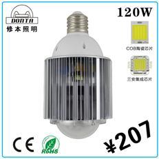 120W球泡灯 LED120W球泡灯 120W车铝球泡灯 LED球泡灯 室内LED照明