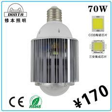 超高亮 70W大功率LED灯泡 led球泡灯