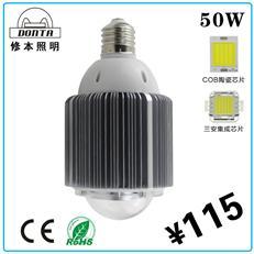 led球泡灯 LED节能灯批发 LED节能灯泡 LED节能灯5w