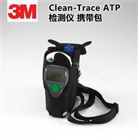3M Clean-Trace ATP 荧光监测器软质便携包 携带包