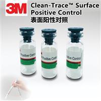 3M Clean-Trace表面采样棒阳性对照 ATP荧光检测仪校正剂