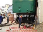 北京大型变压器吊装搬运变电设备移位吊装