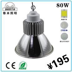 LED工矿灯80w 车间厂房仓库照明灯具