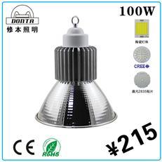 LED工矿灯100w 车间厂房仓库照明灯具