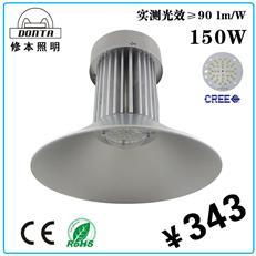 LED工矿灯150w 车间厂房仓库照明灯具