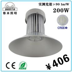 LED工矿灯200w 车间厂房仓库照明灯具