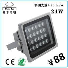 24w 单颗投光灯 led投光灯