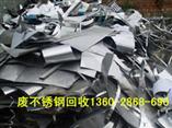 廣州市南沙區東涌鎮廢不銹鋼專業收購價格我處保持領先地位