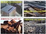 廣州市經濟開發區廢鋼鐵回收公司建議今年收購價格行情不好慎重存貨