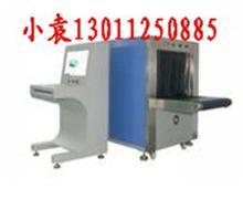 通道式X光安檢機6550型
