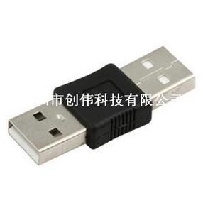 USB数据传输转接头