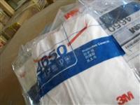 3M 4650白色带帽子连体防护服 40套/件