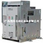 空气断路器(ACB) AE系列