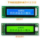 T16032Z01A