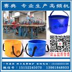 水桶焊接機_夾網布塑料焊接機_PVC水桶熱合機PVC防水桶袋焊接機
