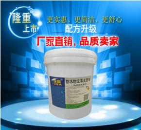 防水防塵罩光面油