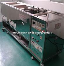 多功能电解式模具清洗机