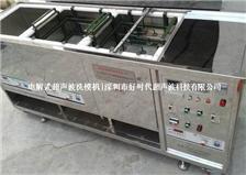 多用途电解式模具清洗机