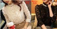 Modified Chinese dress
