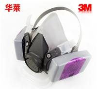 3M 6200或6100+7093 三件套防尘面具套装,可水洗