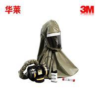 3M BE 10丁基橡胶头罩配电动送风系统