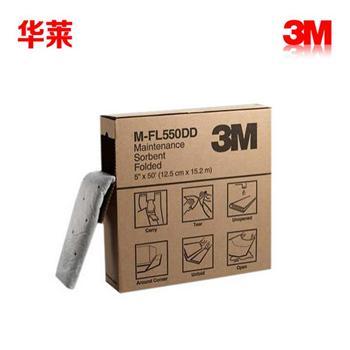 3M M-FL550DD折叠式维修保养型吸收棉 吸收油污 重复使用