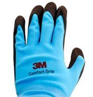 3M通用型灵巧防护手套 防滑耐磨手套 运动手套 户外手套 蓝色