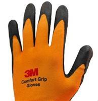 3M通用型灵巧防护手套 防滑耐磨手套 运动手套 户外手套 橙色