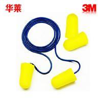 华莱 3M EAR 312-1223Taperfit**型带线耳塞 2000付/件