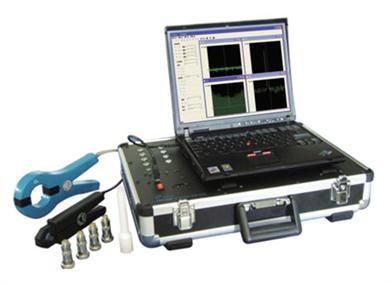 设备故障综合诊断系统