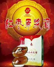 丝路百年有机红枣酒