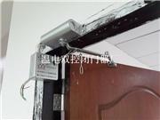 聯動防火窗釋放器
