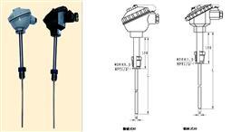活动螺纹管接头式装配热电阻