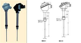 固定螺纹管接头式装配热电阻