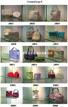 Cosmeticbags-8