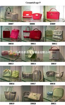 Cosmeticbags-9