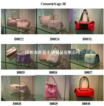 Cosmeticbags-10