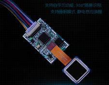 FPC1020电容式指纹模块