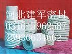 重庆石棉绳生产厂家