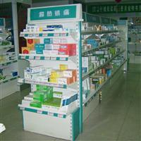 Lightweight shelf A4
