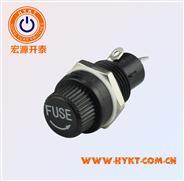 5*20mm保险丝座FH10-12-M