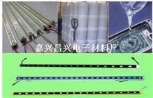LED模组防水胶 透明灌注胶