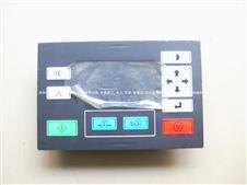 英格索兰智能控制器