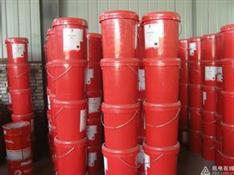 TOTAL AZOLLA XLT 15-22-32液压油