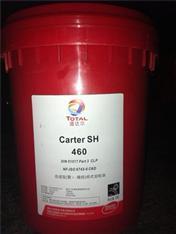 TOTAL CARTER SH68  100  150  220  320  460  680  1000合成齿轮油
